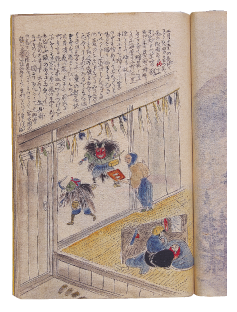"""Oga no samukaze"" Akita prefectural museum collection"